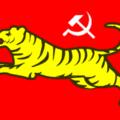 Political party Symbol